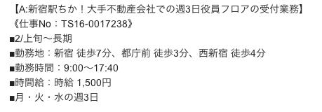 スクリーンショット 2016-01-25 9.24.18